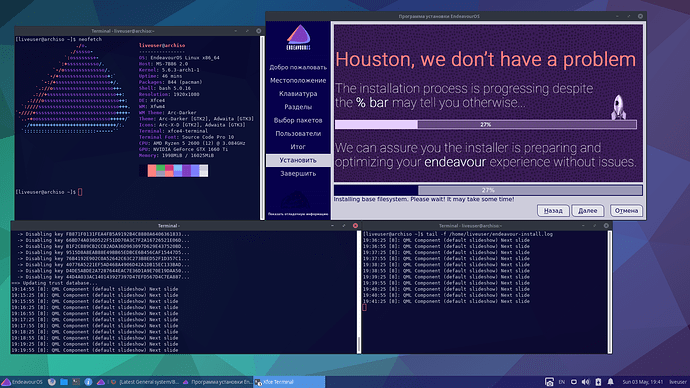 Screenshot_2020-05-03_19-41-55